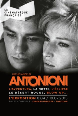 Antonioni Cinemateque