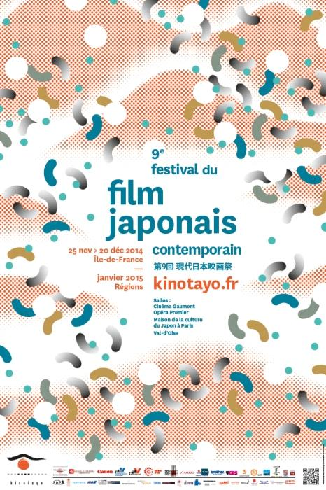 Japanese art festival in France - Poster by « KINOTAYO - Festival du cinéma japonais contemporain » Society
