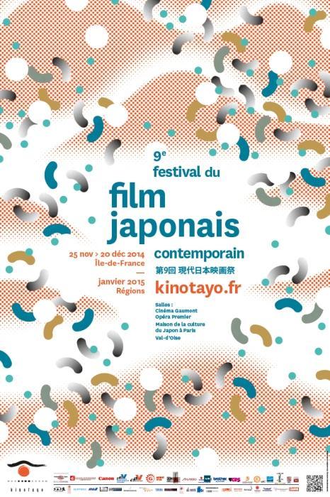 Kinotayo - Affiche - Association « KINOTAYO - Festival du cinéma japonais contemporain »