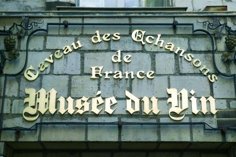 Wine museum - Tourist office Paris - Photographer Marc Bertrand